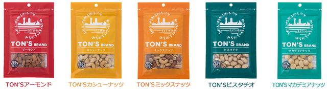 ton'sシリーズ.png