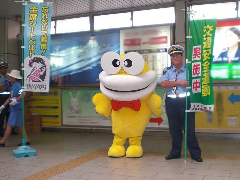 http://www.toyonut.co.jp/news/upload/3.jpg