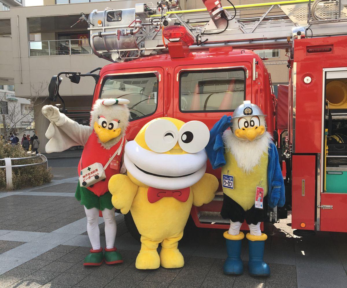 http://www.toyonut.co.jp/news/upload/IMG_8647.jpg