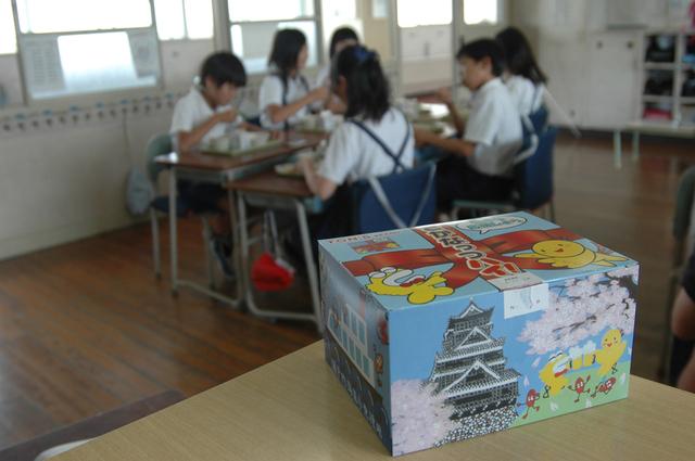 低)飯野小学校2.jpg