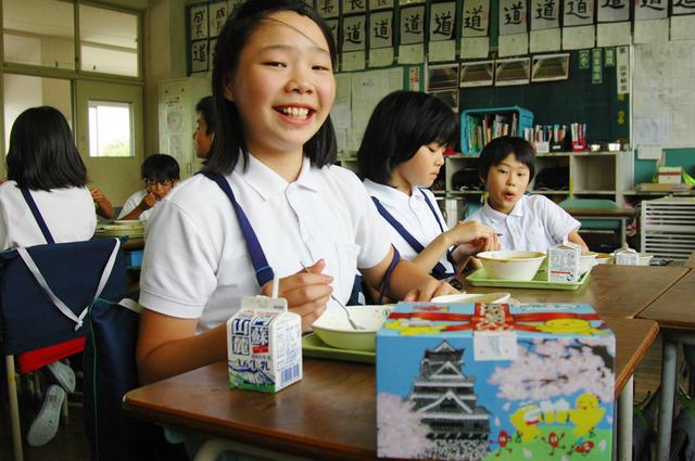 低)飯野小学校3.jpg