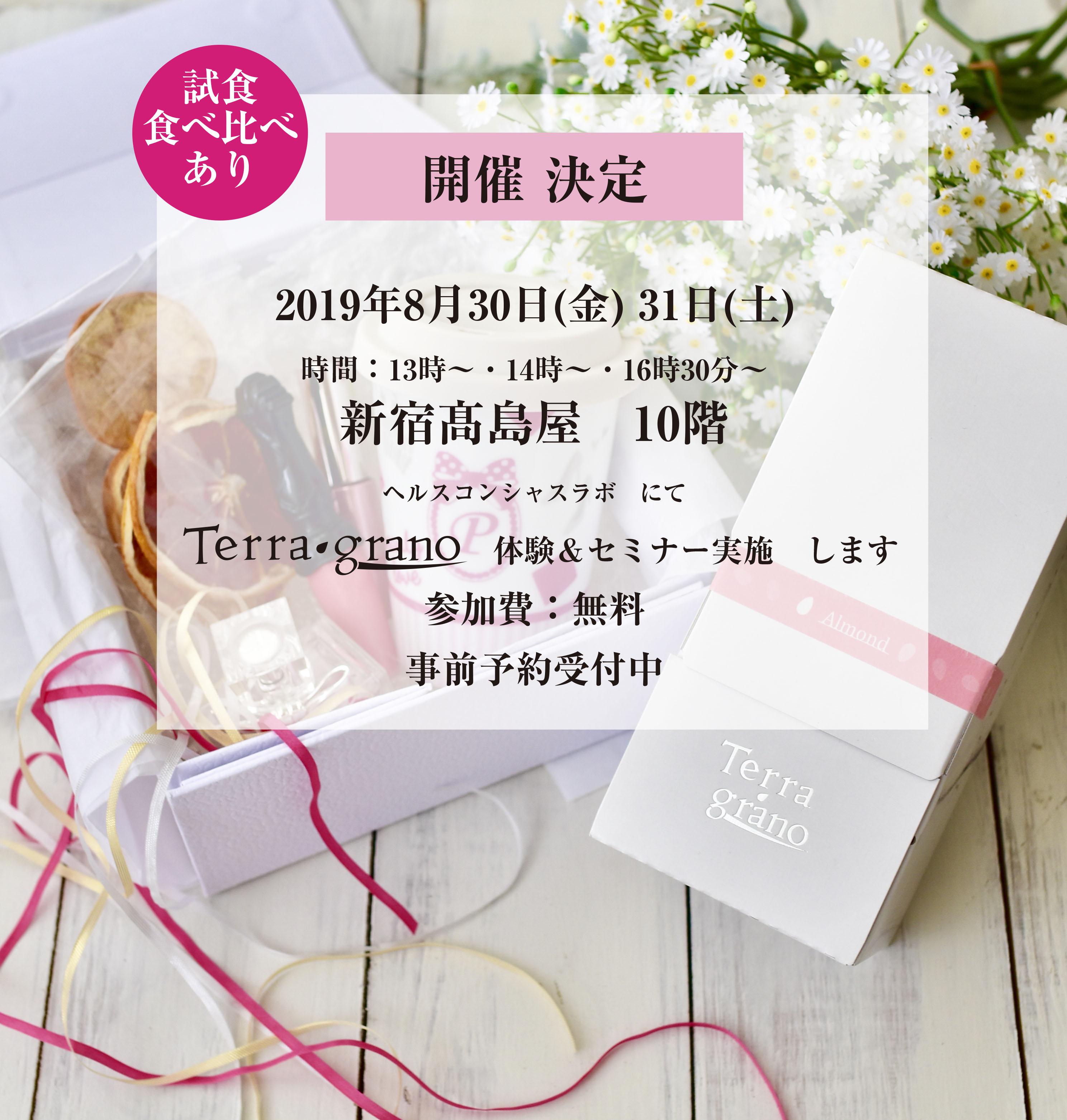 https://www.toyonut.co.jp/news/upload/%E9%AB%99%E5%B3%B6%E5%B1%8B.jpg
